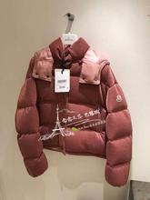 Spot 1 code moncler18 autumn and winter new women pink bright line down jacket