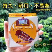 The wonderful thing about G02 classical guitar strings Nylon Guitar Strings suit 1-6 string medium tension shipping