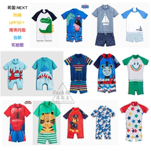 Spot UK NEXT Child Boy Boy Baby Boy Sunblock Siamese Swimwear Swimwear Swimwear