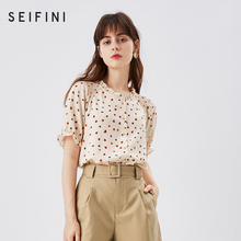 Shifanli top women's summer 2020 new thin lace collar short sleeve shirt design