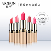 Ngabang Moisturizing Lip Lipstick lasting easy bleaching waterproof Lip Balm 3.8g lips makeup genuine goods