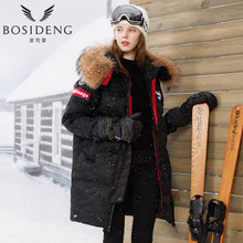 Bosideng 2017 new long section movement velvet fur collar jacket B70142018 female Korean thickening