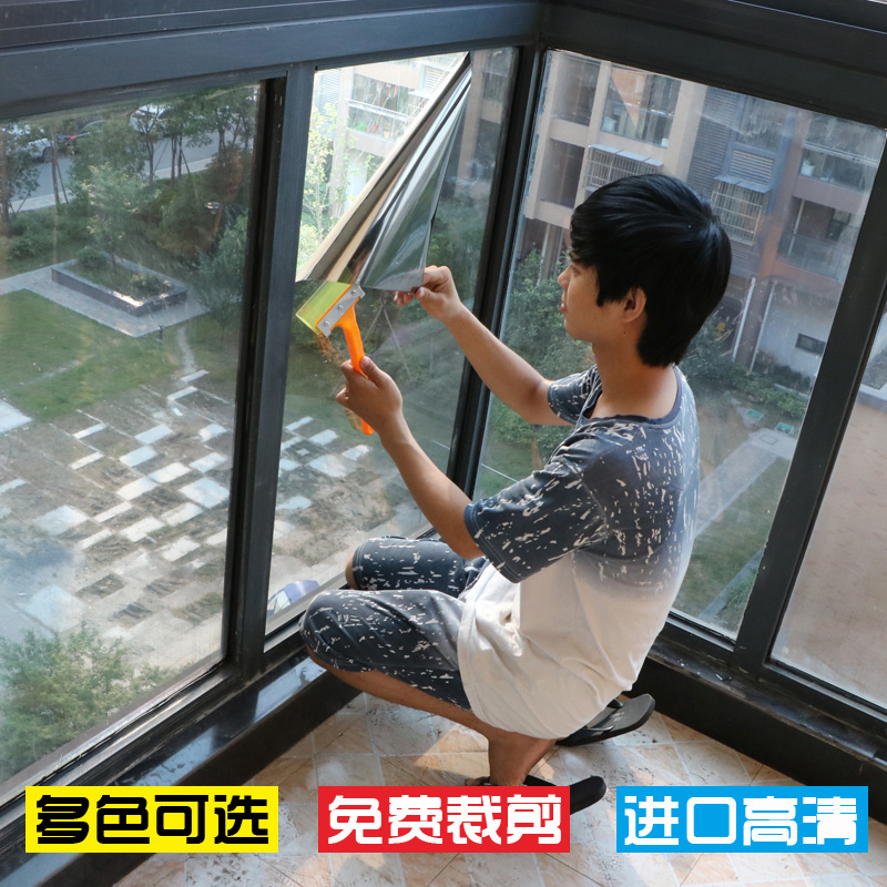 玻璃贴膜窗户贴纸防晒单向透视家用办公室阳台厨房反光遮光隔热膜