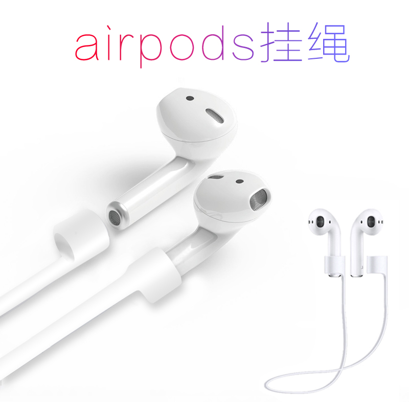 1 90 Airpods Hanging Rope Anti Loss Rope Headphone Set Apple Wireless Bluetooth Headset Anti Drop Hanging Rope Iphone 7 8 X Headphone Line Anti Drop Accessories Airpod Small Headphone Transparent Protective Cover From Best Taobao Agent Taobao