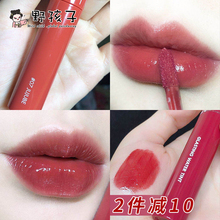Korea romand juice Lip Glaze 12 water film 07 matte mirror lip color milk tea lipstick 06 new transparent lipstick