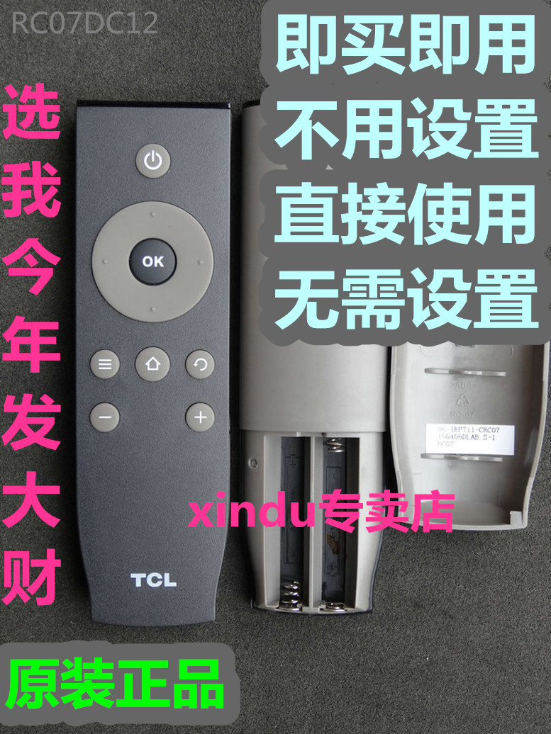 TCL LCD 55 inch D55A810 TV D50A810 D48A810 original remote control buy and  use inch