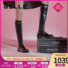 Belle horse's pure same chivalrous boots women's 2019 winter shopping mall same Plush warm boots u6a3ddg9