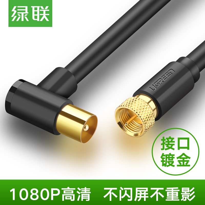 cheap Purchase china agnet Green Alliance SP102 Cable TV