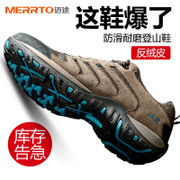 Loss clearance winter anti-skid mountain climbing shoes for men and women outdoor leisure sports shoes mountain climbing hiking shoes