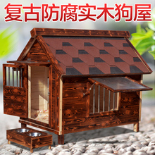 Outdoor Outdoor Indoor Wood Wood Wood Dog House Wooden Doghouses Cat Nest Pet House Dog room pet house doghouse