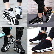 2016 new sports shoes Korean tide rise thick bottom air cushion shoes student couples running shoes