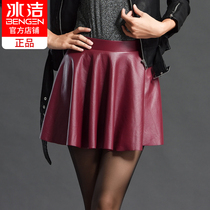 Ice-clean winter thickening and velvet display tall waist umbrella skirt