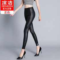 Ice-clean thin-spring large-size slim black skinny pants