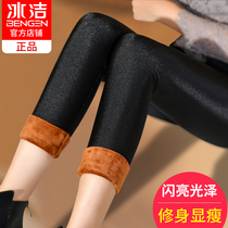 Ice-clean winter thickening high waist large size skinny leggings
