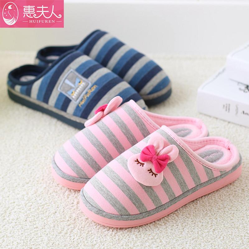 条纹兔子棉拖鞋男女士厚底半包可爱韩版冬季室内家居软底外穿棉拖
