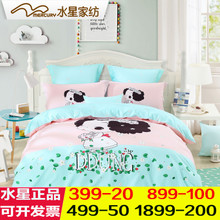 Mercury textile cotton printing four pieces of happiness has winter 1.5 meters 1.8m Double Bed Suite cotton sheets