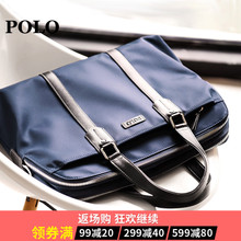 Polo handbags mens bags mens bags business cross section leisure Korean version of the Oxford cloth shoulder Messenger bag briefcase