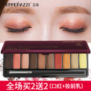 Zhi phenanthren zehnfarben - palette nackt MIT perlen Stumm everbright farbe grapefruit - meerjungfrau - Ji - Make - up, ein augen - Make - up - rot