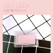 New product! JILL LEEN high light color scheming high light PK107 Apple muscle Bang Bang