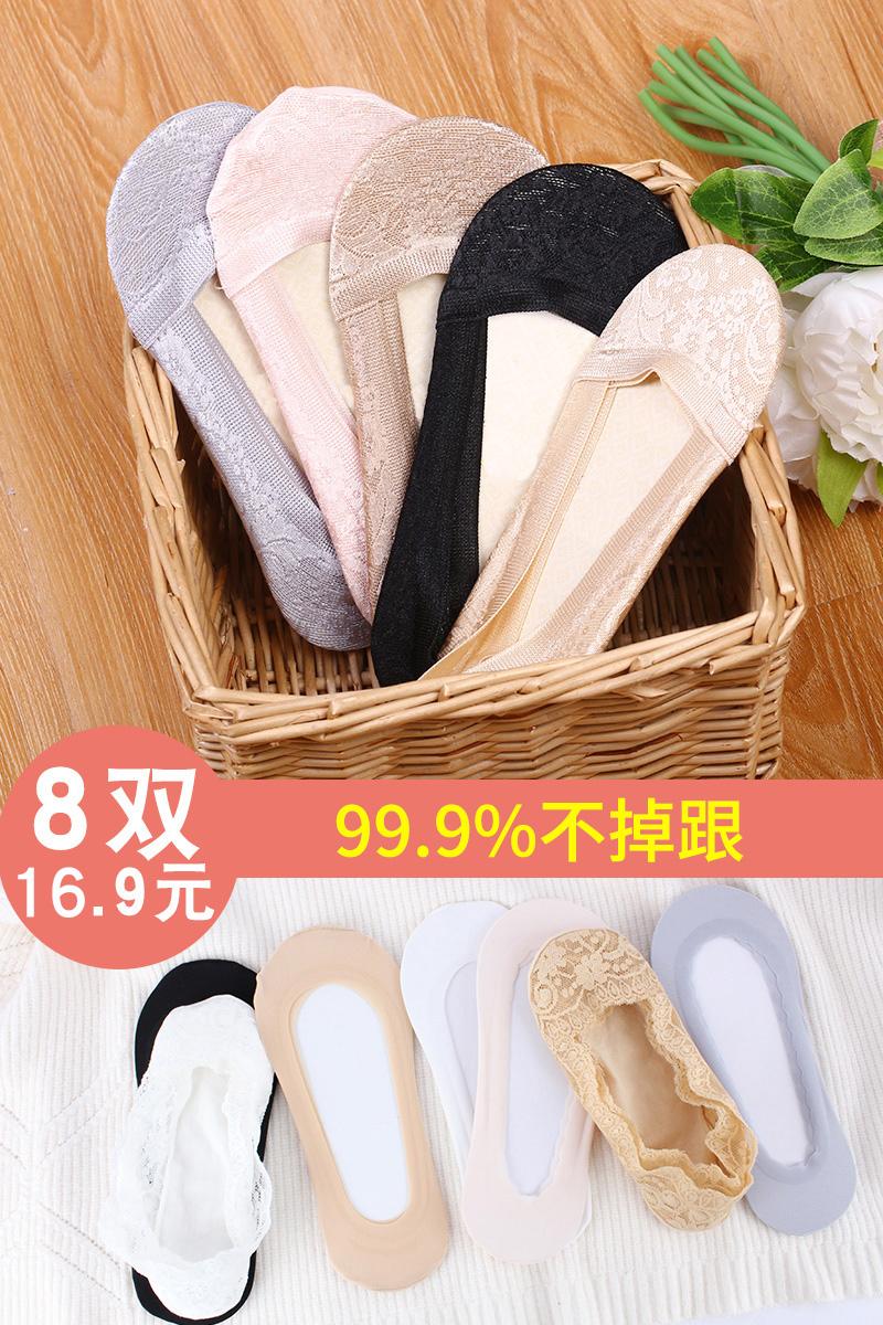 袜子女船袜纯棉浅口蕾丝隐形薄款夏天硅胶防滑韩国可爱短袜夏季