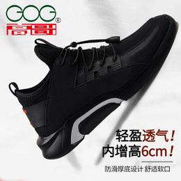 高哥增高鞋6cm轻盈增高8厘米运动休闲鞋春夏潮透气跑步鞋布男鞋子
