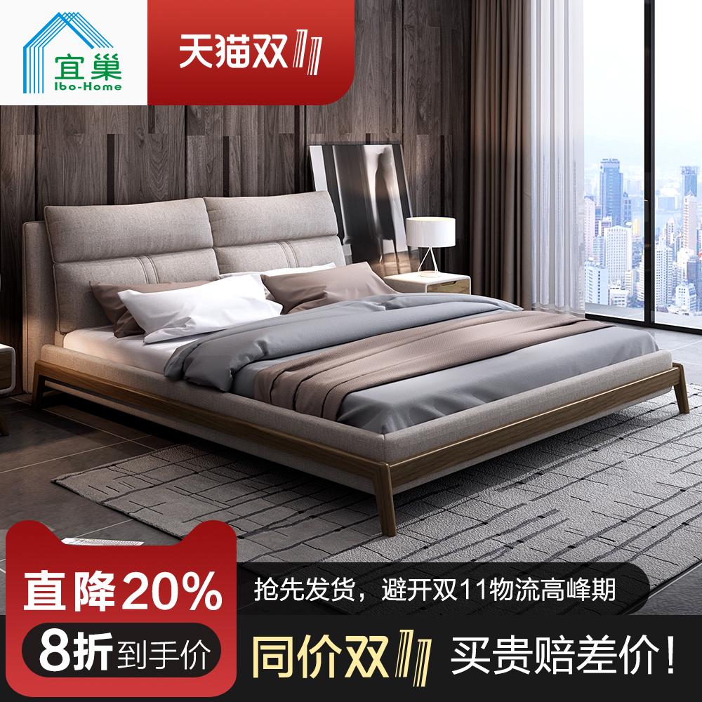 Купить Кровати в Китае, в интернет магазине таобао на русском языке