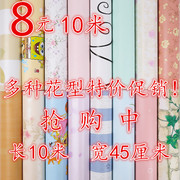 PVC waterproof wall wallpaper wallpaper adhesive wallpaper from the dormitory bedroom thickened pastoral stickie bedroom 10