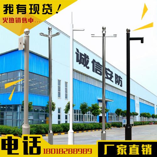 Купить аксессуары Оборудование для мониторинга в Китае, в интернет магазине таобао на русском языке