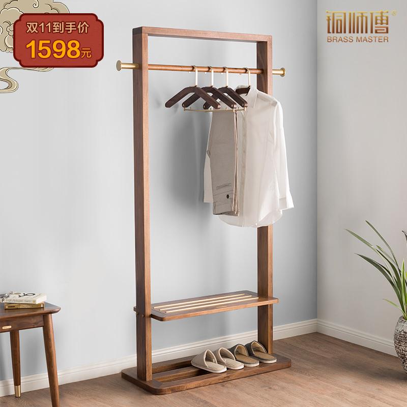 Купить Вешалки для одежды в Китае, в интернет магазине таобао на русском языке