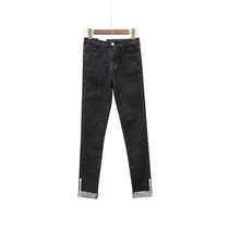 Slim Korea slim Joker high waist jeans womens stretch pants black hemming feet pencil pants fall and winter special