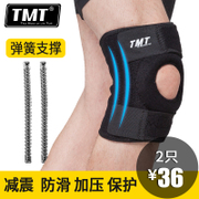 TMT sports knee climbing outdoor basketball equipment running thin sections for men and women of meniscus injury in the knee support summer