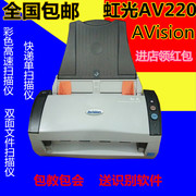 Avision AV220 express a single scanner high definition document scanner A4 file single package mail scanner