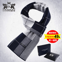 New mens winter scarves mens Plaid wool scarf warm-grade Korean padded bib long young