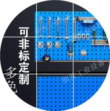 Manufacturers selling hardware tools hanging plate square hole plate pegboard multifunctional hanging plate rack hook tool square hole plate