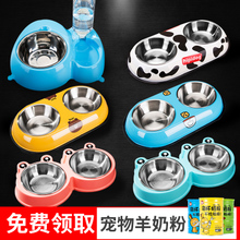 Dog bowl Dog bowl Cat bowl Food bowl Teddy Dog Double bowl Cat Medium and small dogs Automatic Drinking fountain Pet products