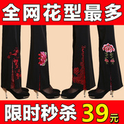 Female female high waist pants pants outfit embroidered mother dress pants pants outfit in spring and Autumn Chinese children