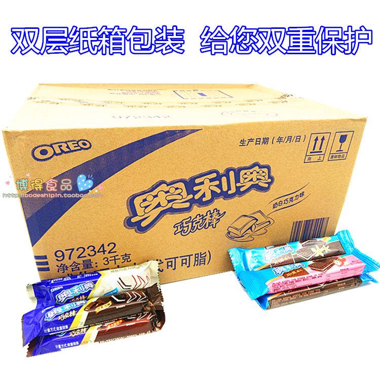 奥利奥散称巧克棒威化饼干奶白巧克力味整箱6斤多省包邮