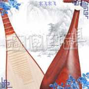 Crafted wood rosewood carved lute national plucked musical instrument factory direct package mail