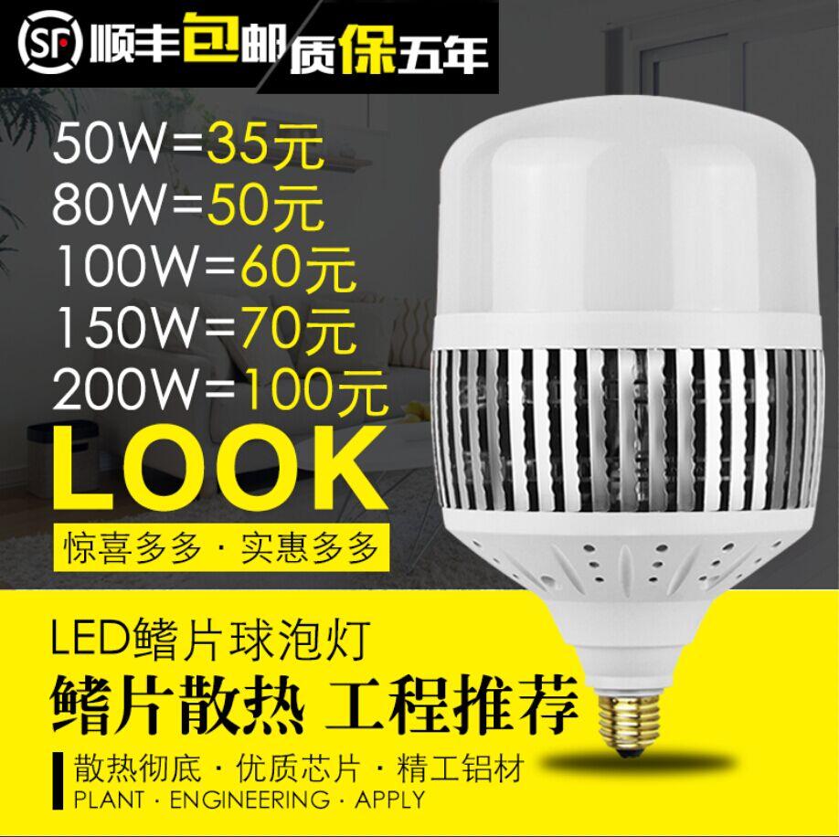 Купить Устройства светодиодные в Китае, в интернет магазине таобао на русском языке