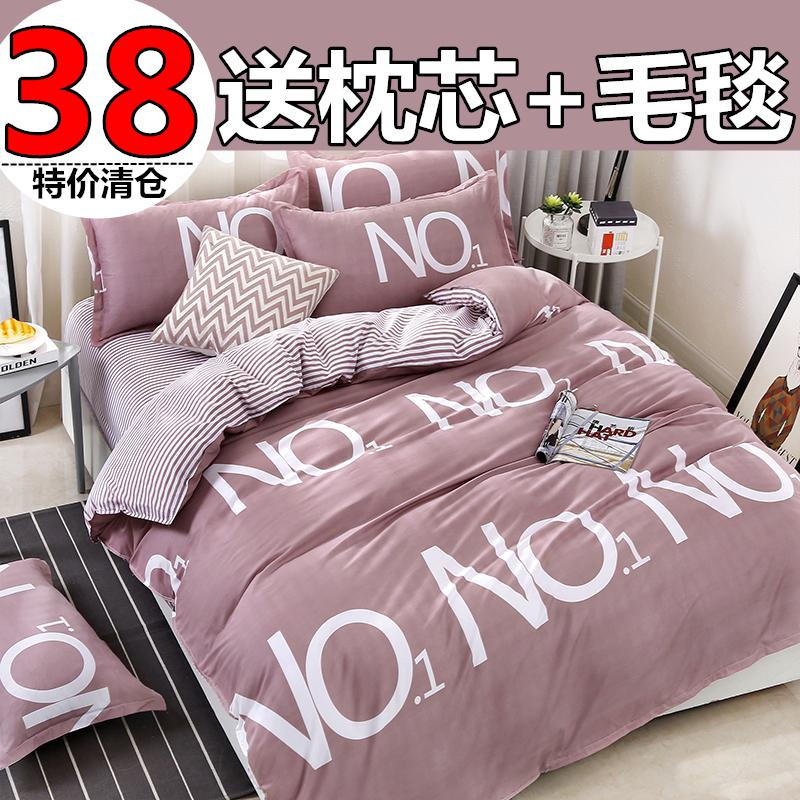 Купить Комплекты постельных принадлежностей в Китае, в интернет магазине таобао на русском языке