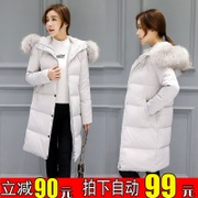 A season long down jacket, big fur collar slim slim size thickened knee long Korean woman