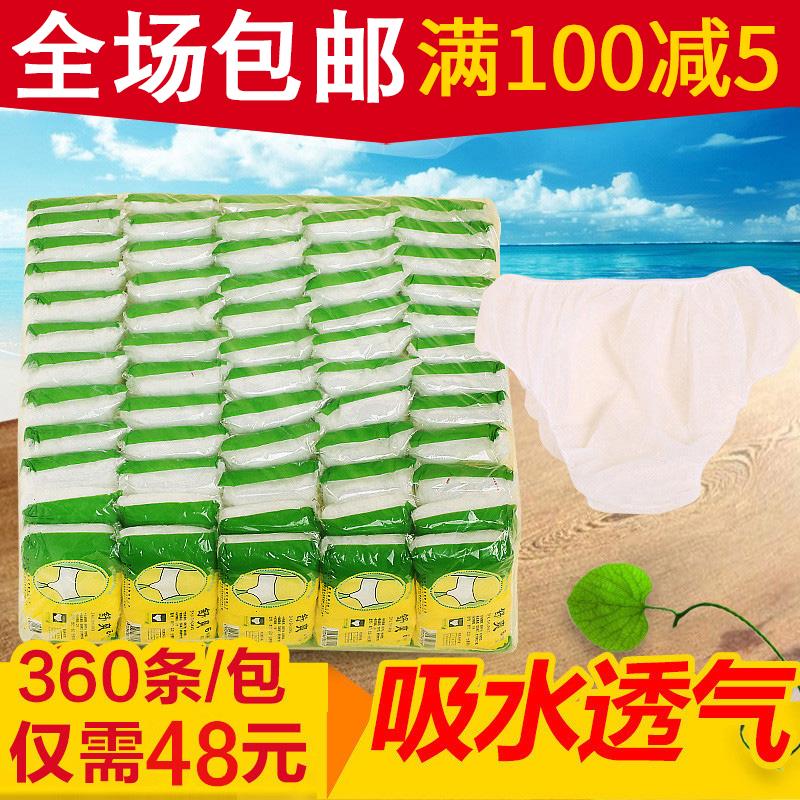 Купить из Китая Нижнее белье через интернет магазин internetvitrina.ru - посредник таобао на русском языке