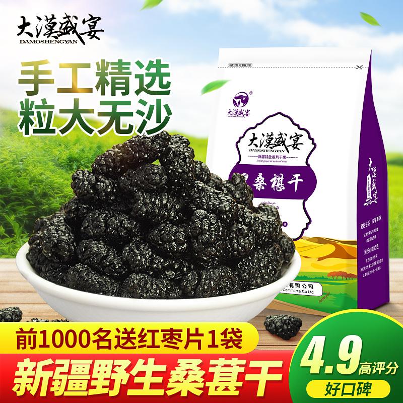 Купить Финики / Сушеные фрукты / Другое в Китае, в интернет магазине таобао на русском языке