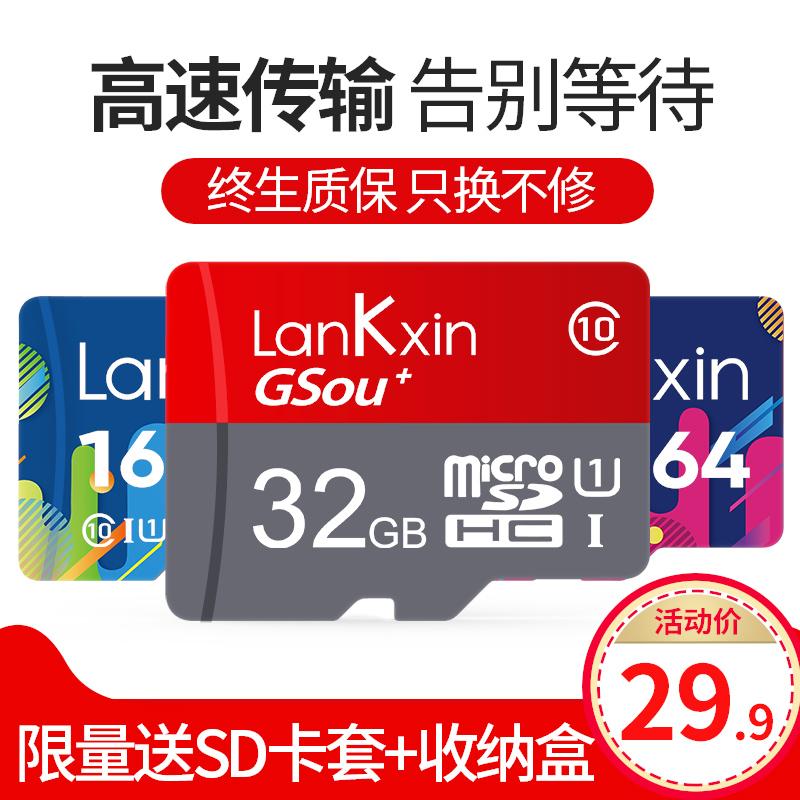 Купить Карты флэш-памяти в Китае, в интернет магазине таобао на русском языке