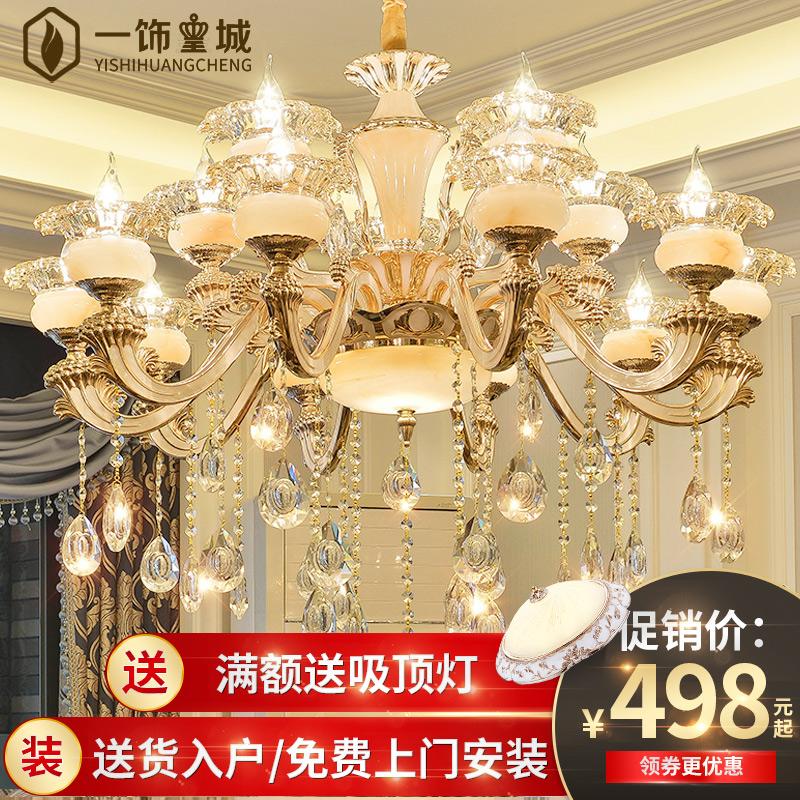 欧式奢华玉石吊灯简欧水晶蜡烛客厅灯具锌合金温馨卧室餐厅灯灯饰