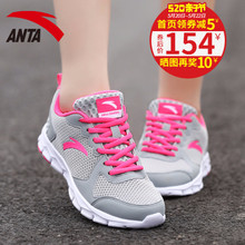 Anta shoes running shoes 2018 summer light non-slip shock absorbing mesh breathable sports shoes running shoes casual shoes