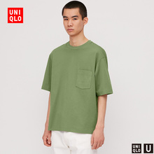 Designer collaboration menswear / Womens loose crew neck T-shirt (short sleeve) 422995 UNIQLO