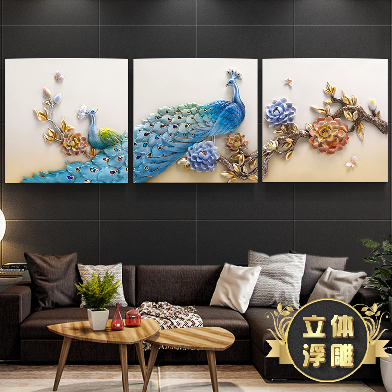 120 77 Peacock Relief Living Room Decoration Sofa Background Wall