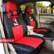 2017 Po Chun 310W package 1.2L 1.5L special car seat cover cloth five seat cushion DX four general 5E