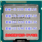 Intel Intel/ i3-3240 3220 CPU 1155 pin official version 321202100 pieces